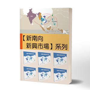 出版品封面